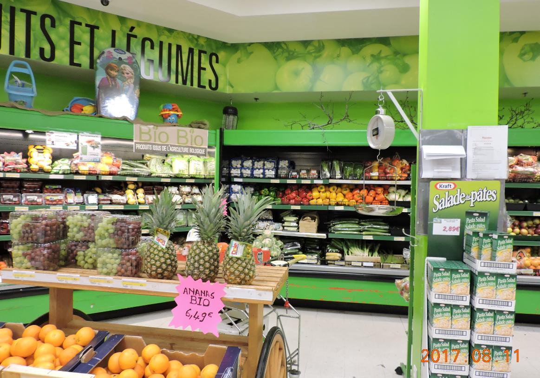 City of St. Pierre. Supermarket.